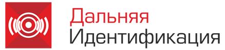"""Компания """"Дальняя идентификация"""""""
